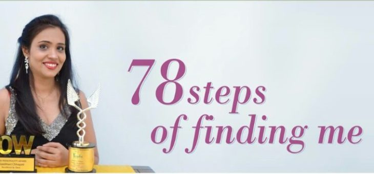 78steps of finding me